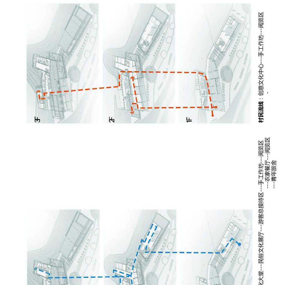 曾惠-13级建筑2班-63130202020619