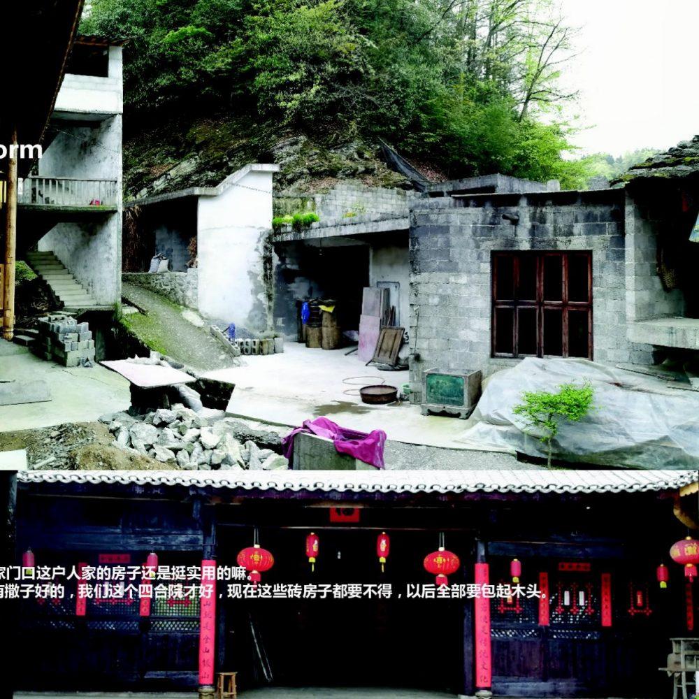 美丽乡村综合体规划与设计--王窍7