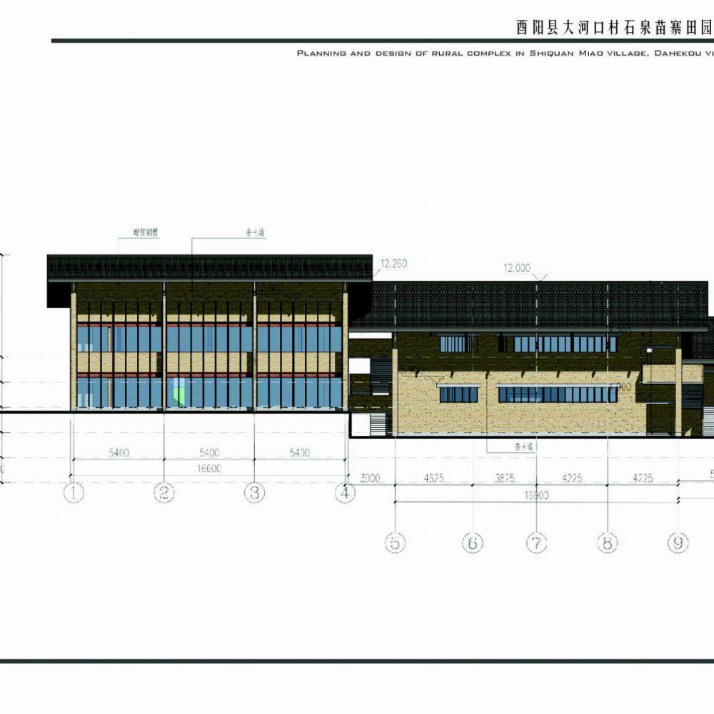 规划文本061511