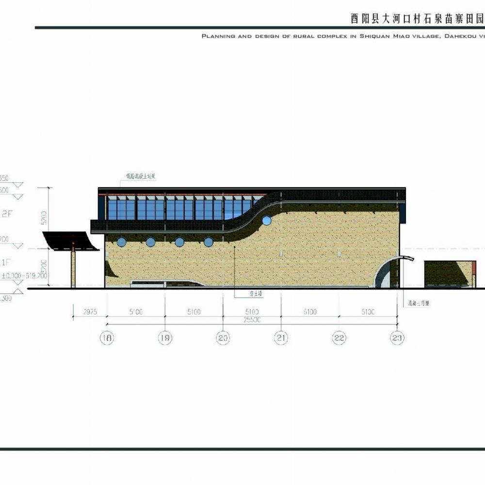 规划文本061516