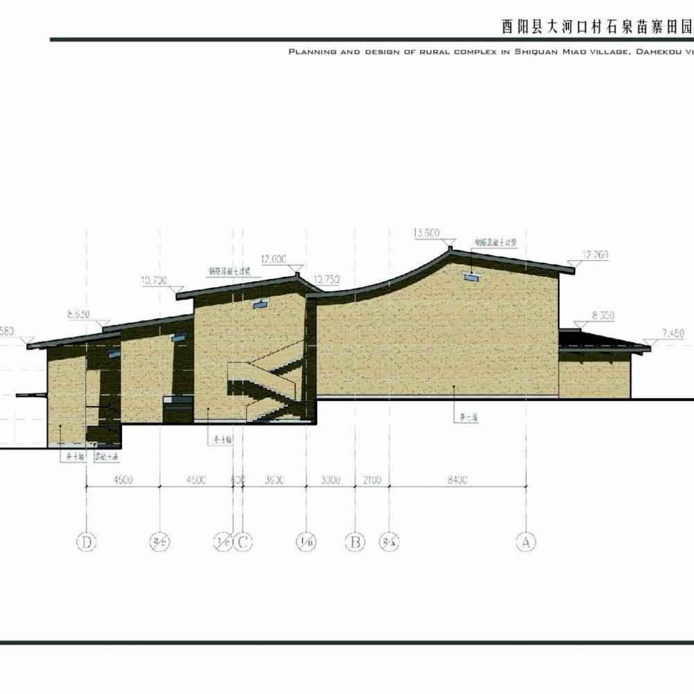 规划文本061517